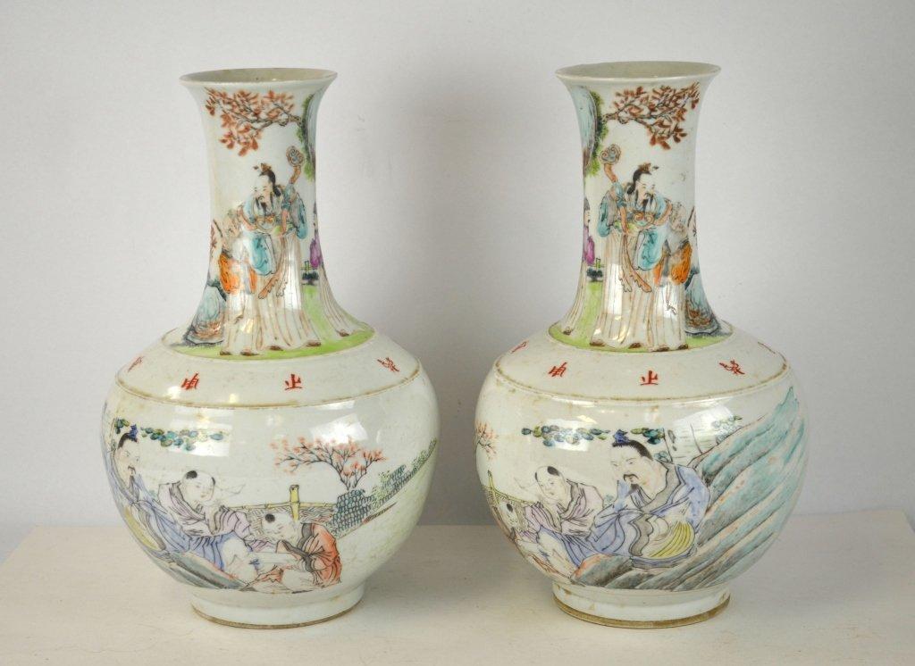 Pair Chinese Famille Rose Bottle Vases
