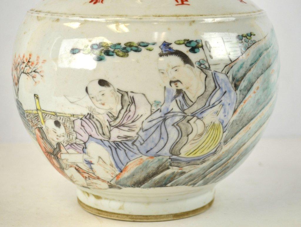 Pair Chinese Famille Rose Bottle Vases - 4