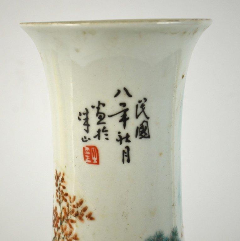 Pair Chinese Famille Rose Bottle Vases - 5