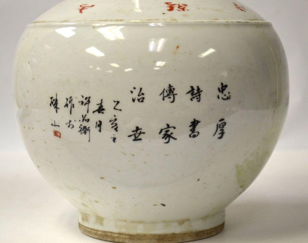 Pair Chinese Famille Rose Bottle Vases - 6