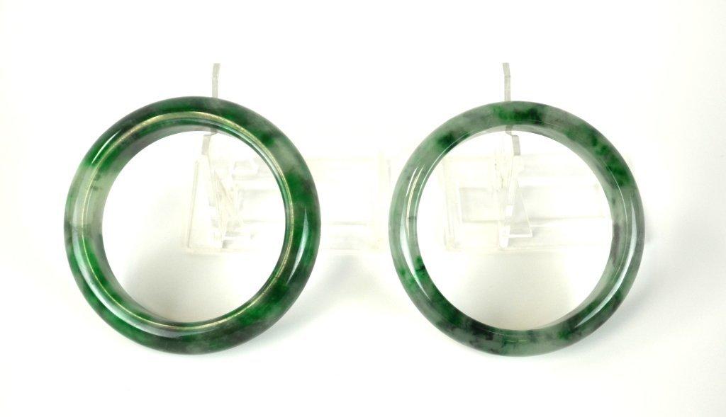 Two Chinese Jade Bangles