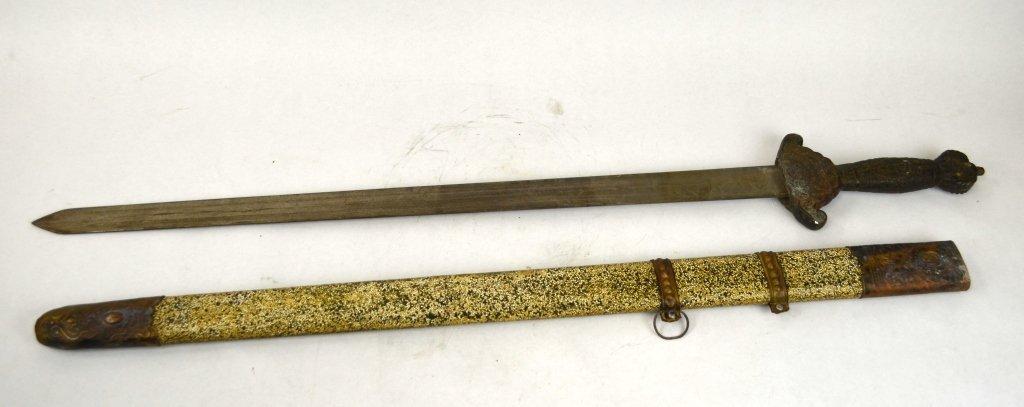 Chinese Metal Sword in Sheath - 2