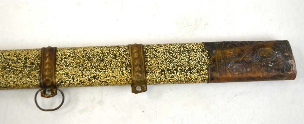 Chinese Metal Sword in Sheath - 8