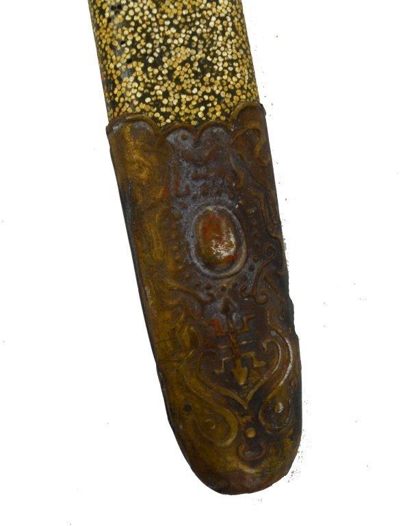 Chinese Metal Sword in Sheath - 9