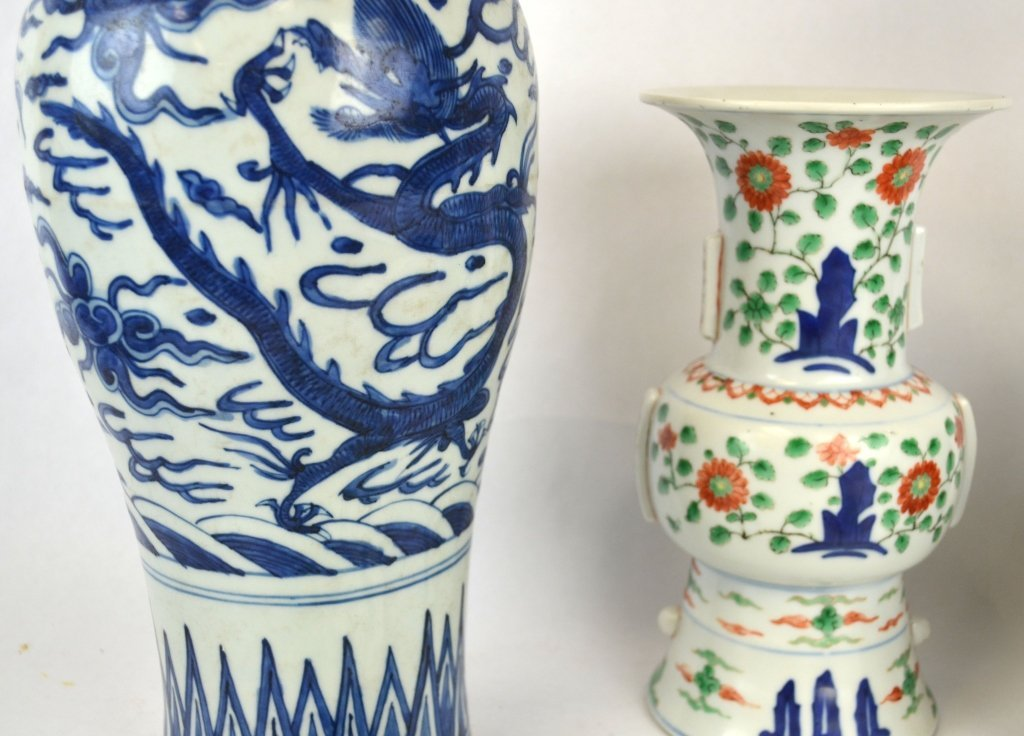 Five Chinese Porcelain Pieces - 2