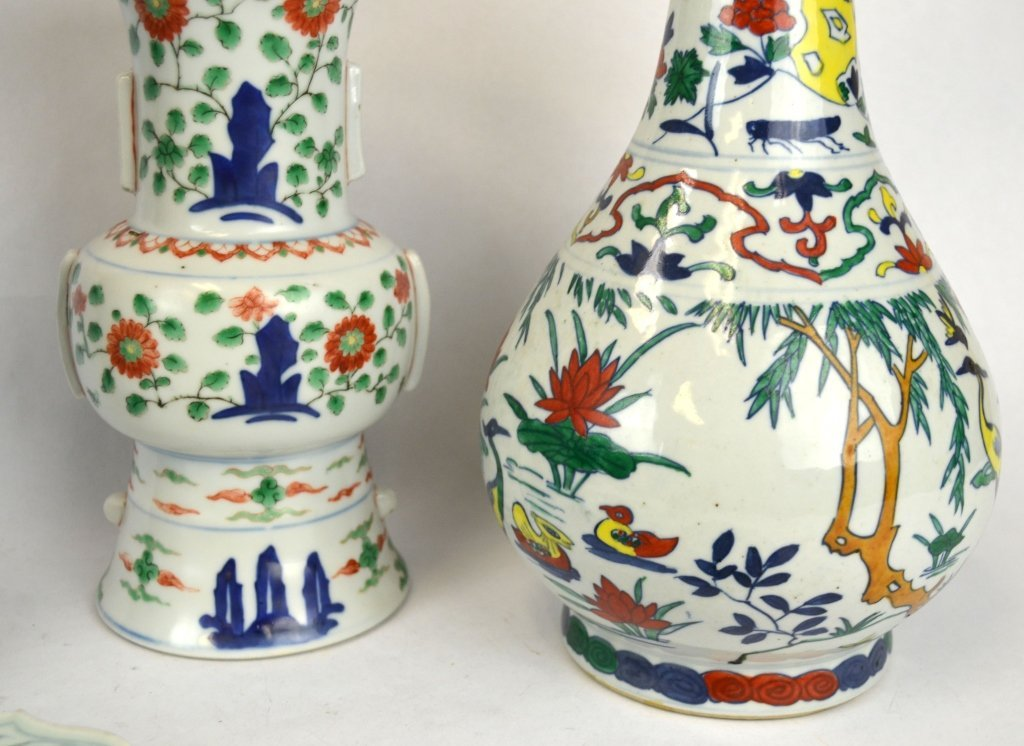 Five Chinese Porcelain Pieces - 3