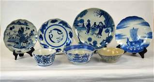 7 Chinese Blue  White Porcelain Pieces