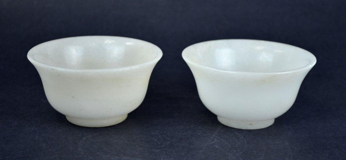 Pr Chinese Jade Bowls