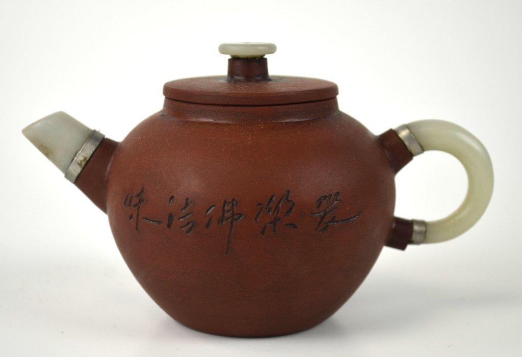 Chinese Yixing Teapot w/ Jade Insert