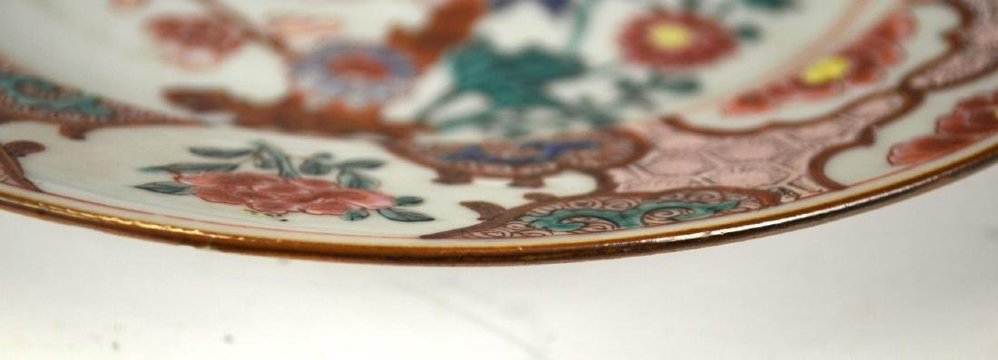 Three Chinese Rose Medallion Export Plates - 5