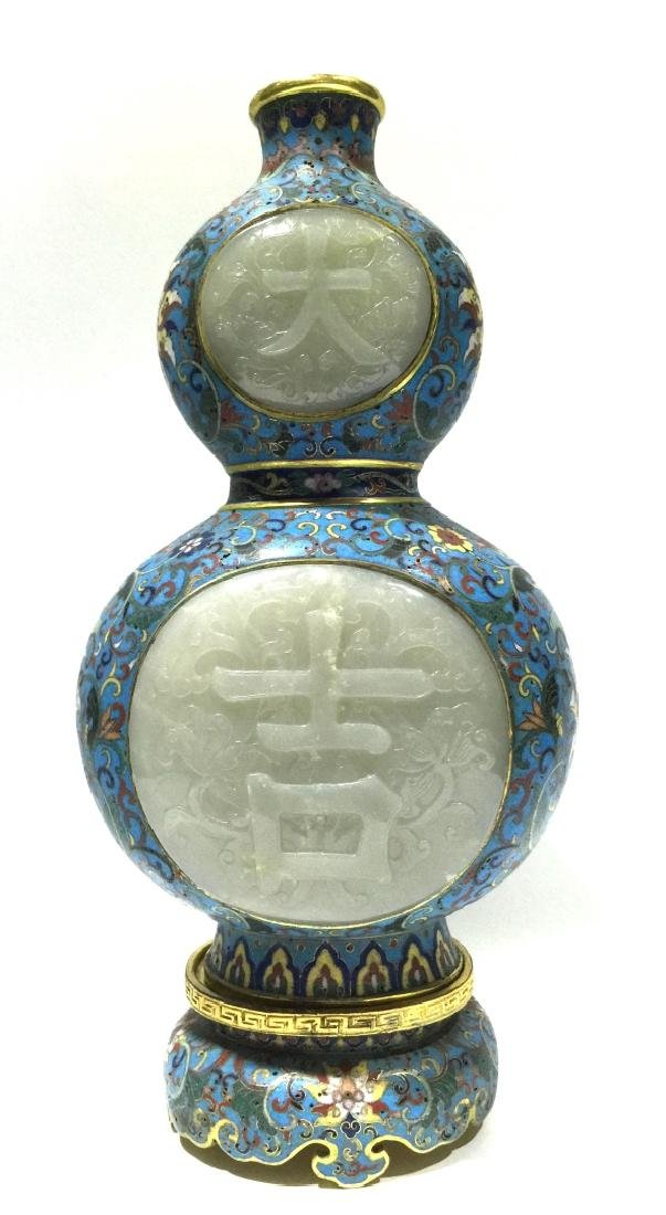 Chinese Double Gourd Cloisonne Vase w. Jade Inlaid
