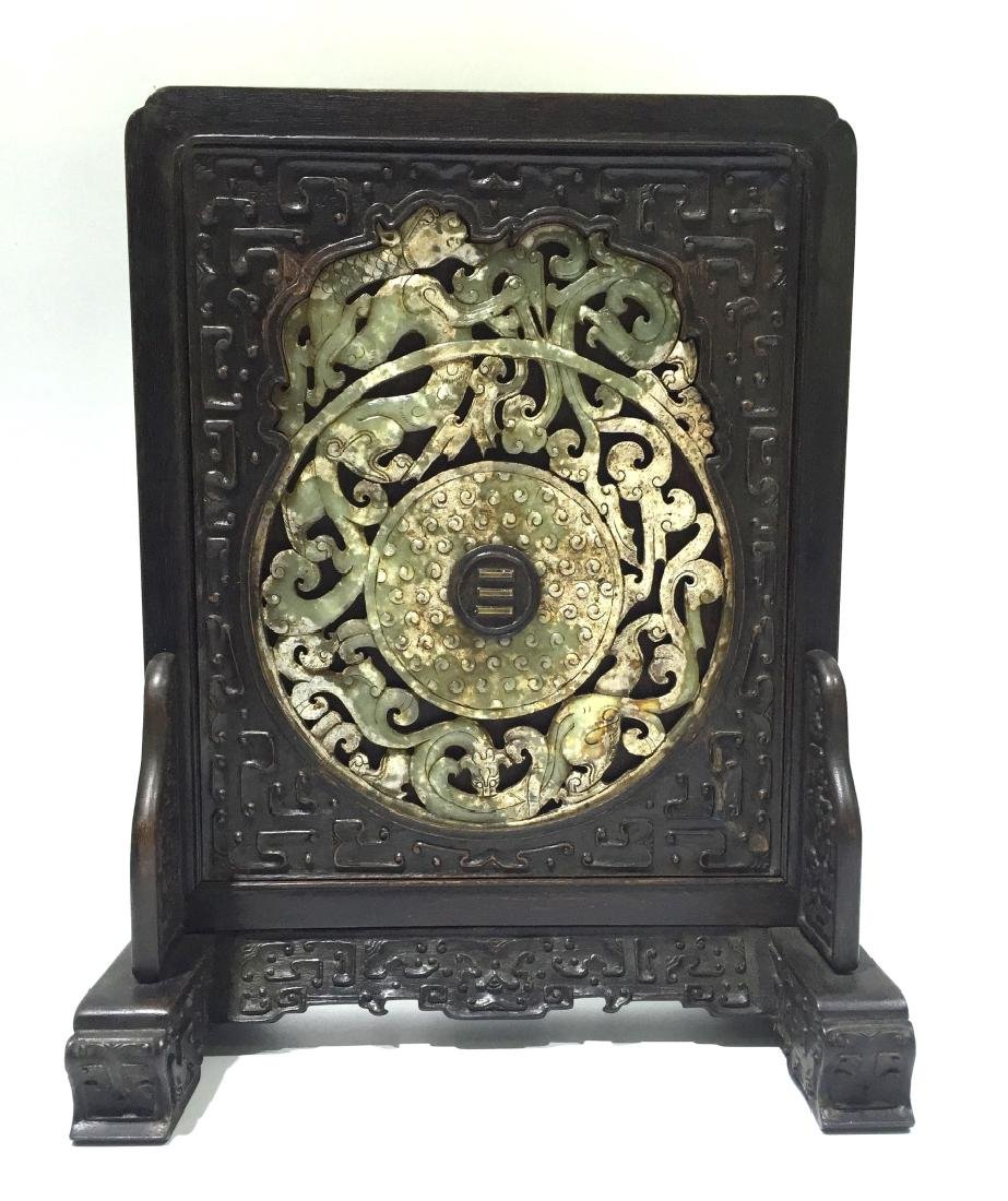 Chinese Zitan Table Screen with Jade Plaque Insert