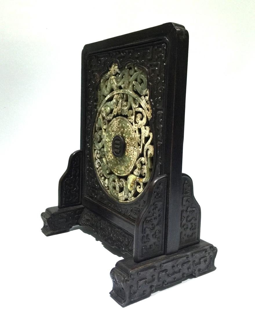 Chinese Zitan Table Screen with Jade Plaque Insert - 3