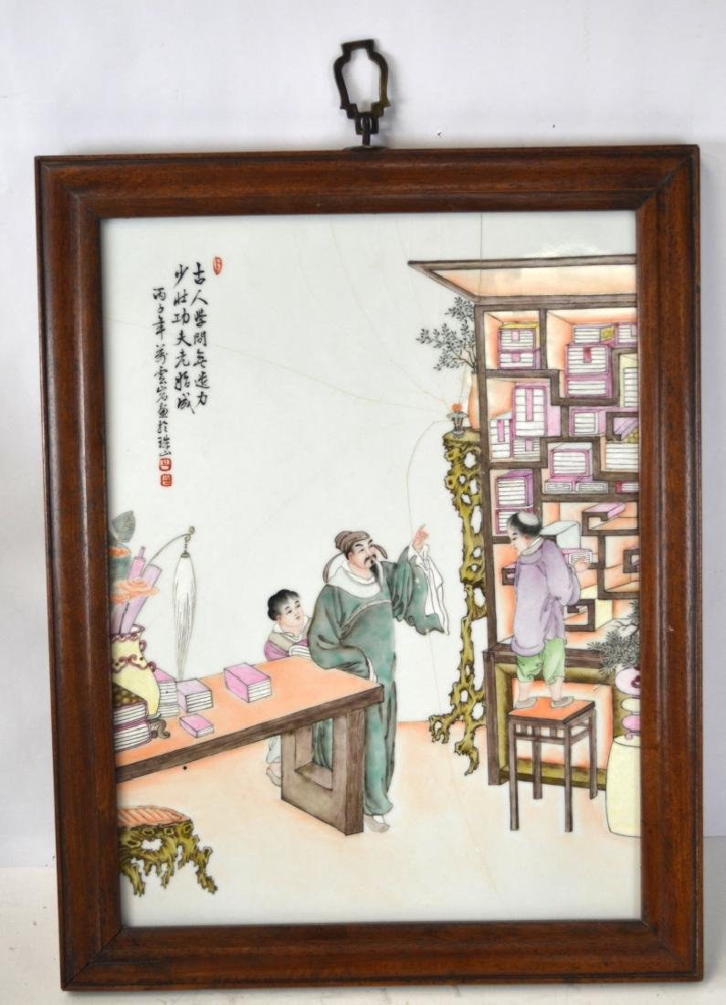 Chinese Wood Framed Famille Rose Plaque