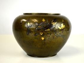 Japanese Mixed Metal Bronze Vase/Bowl