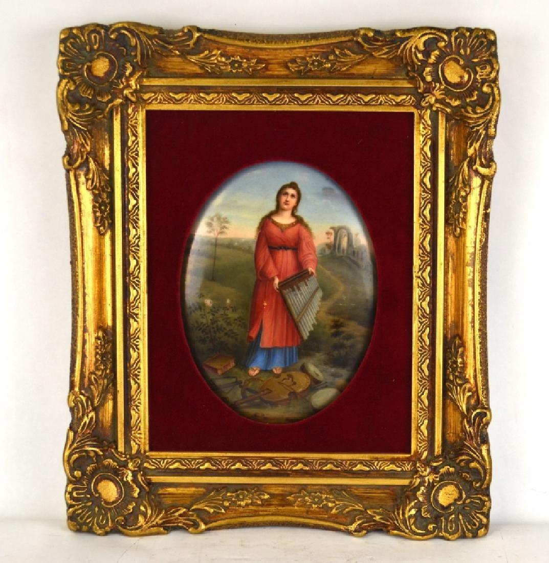 KPM Porcelain Plaque with Gilt Wood Frame