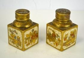 Pr Japanese Satsuma Tea Jars