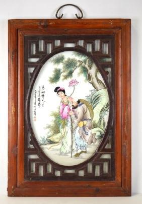 Chinese Wood Framed Porcelain Plaque