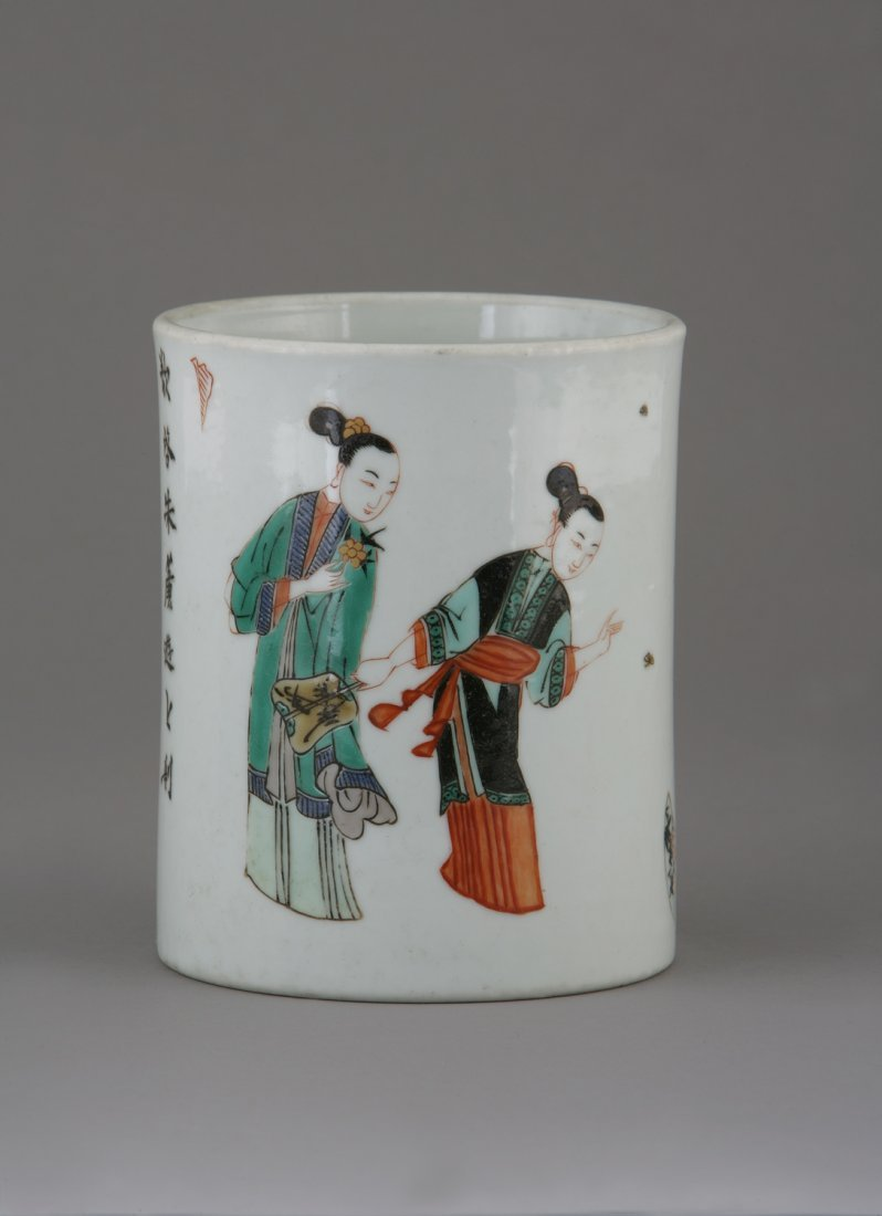 A Fine Chinese Cantonese Brush Pot. Decorated with figu