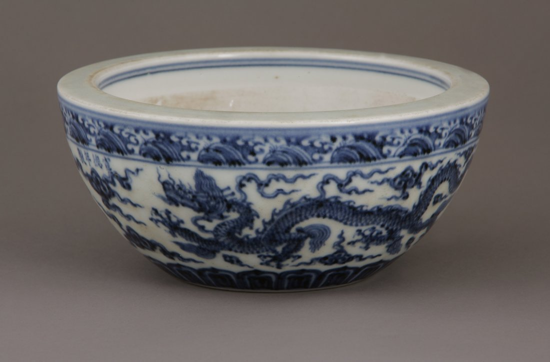 An Antique Chinese Blue and White Mortar. Possibly Ming