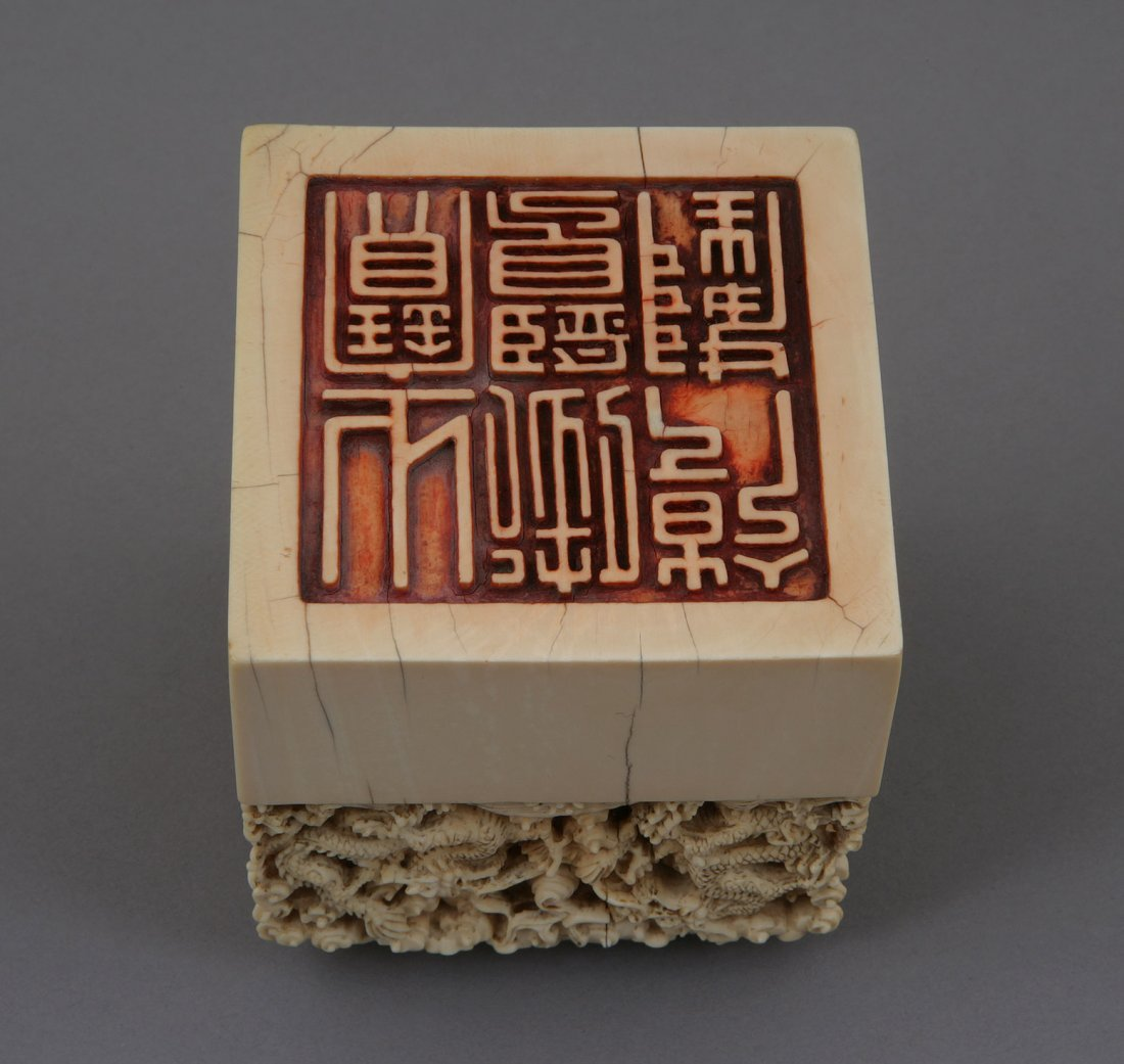 A Fine Chinese Imperial Ivory Seal. Possibly Ist Republ