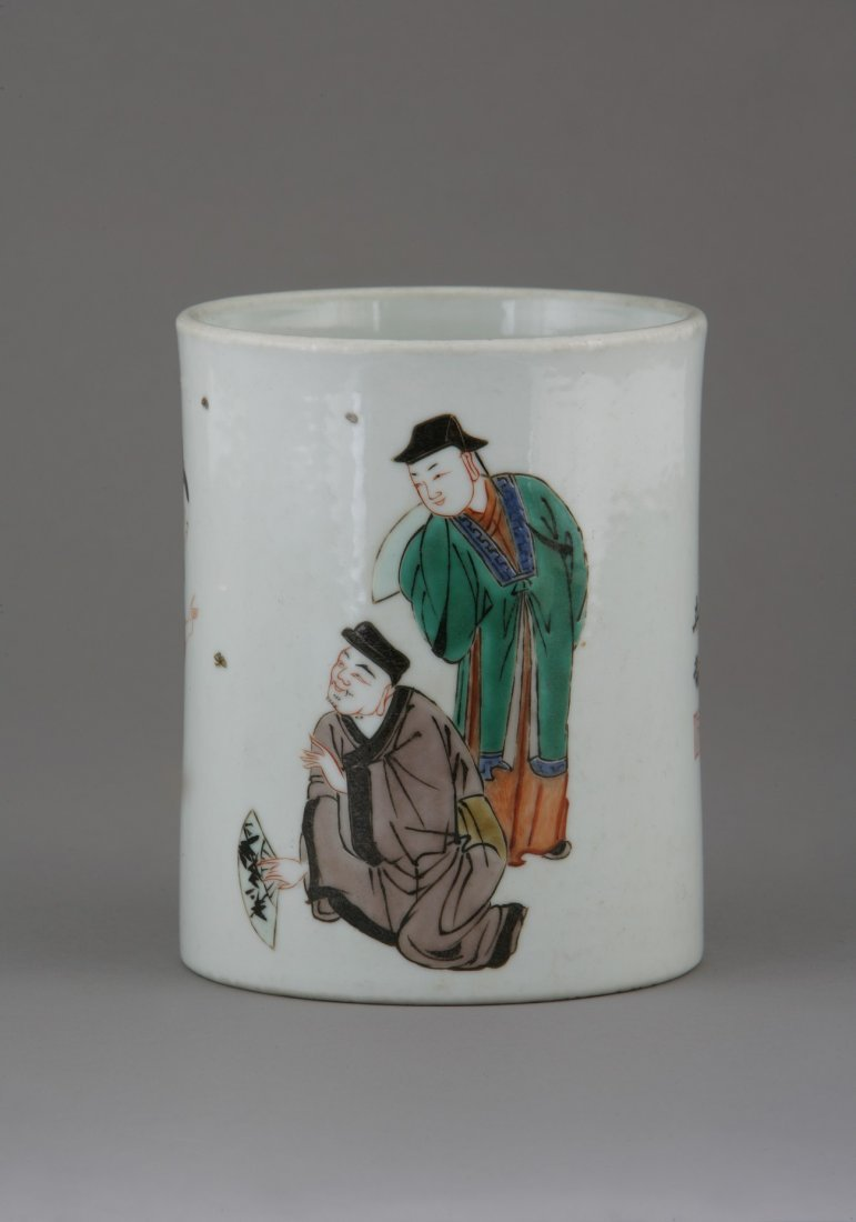 A Fine Chinese Cantonese Brush Pot. 18th/19th Century
