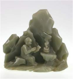 A  Rare  Chinese Pale Celadon Jade Mountain Boulder.