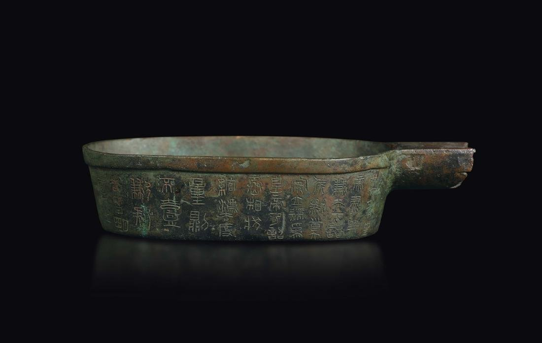 A bronze dipper with inscriptions, China, Ming Dynasty,