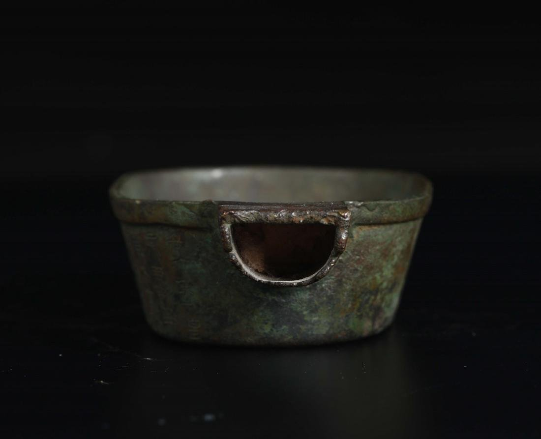 A bronze dipper with inscriptions, China, Ming Dynasty, - 3