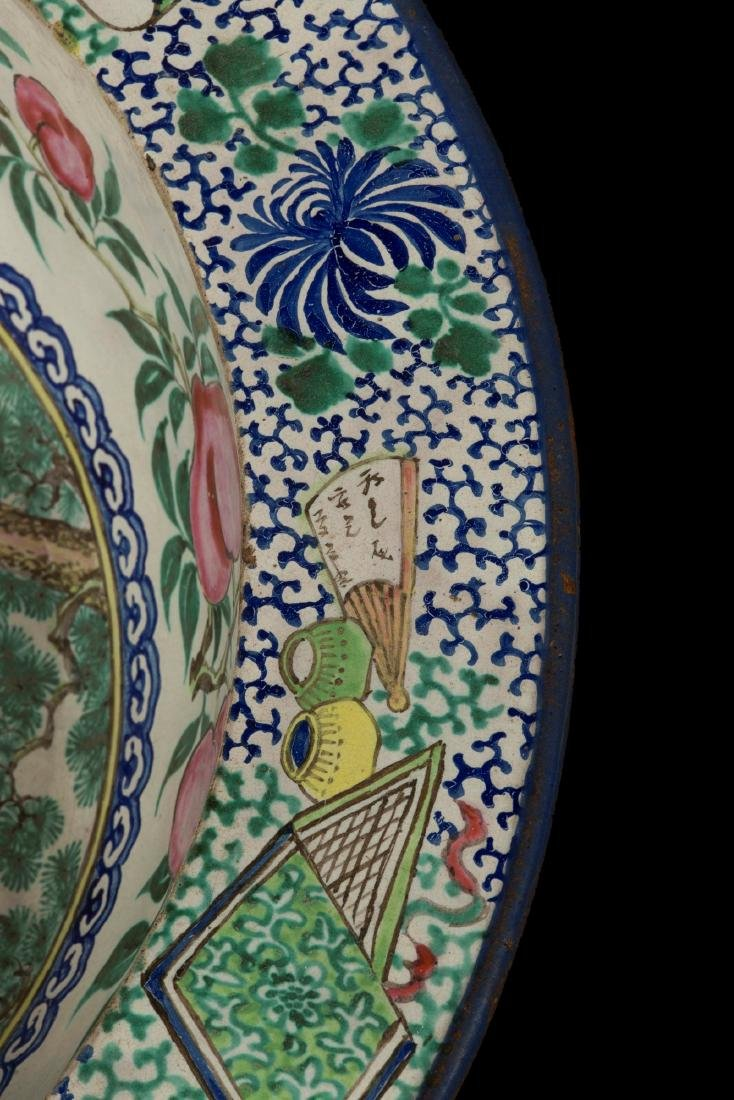 A polychrome enamelled Yixing bowl with wise men and - 2