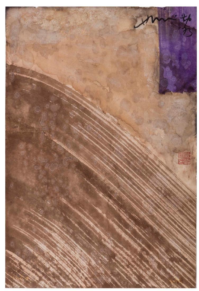 Hsiao Chin (1935), Senza titolo, 1974 Senza titolo,