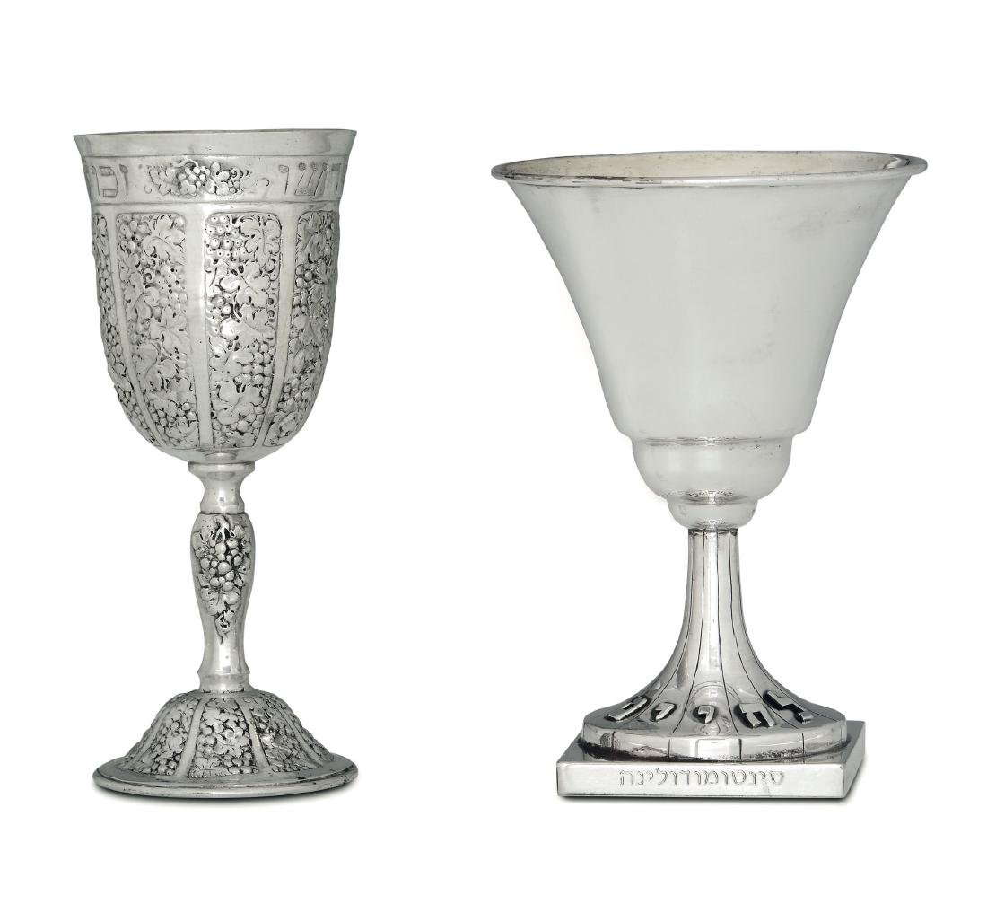 A Kiddush cup, Germany, 19th-20th century