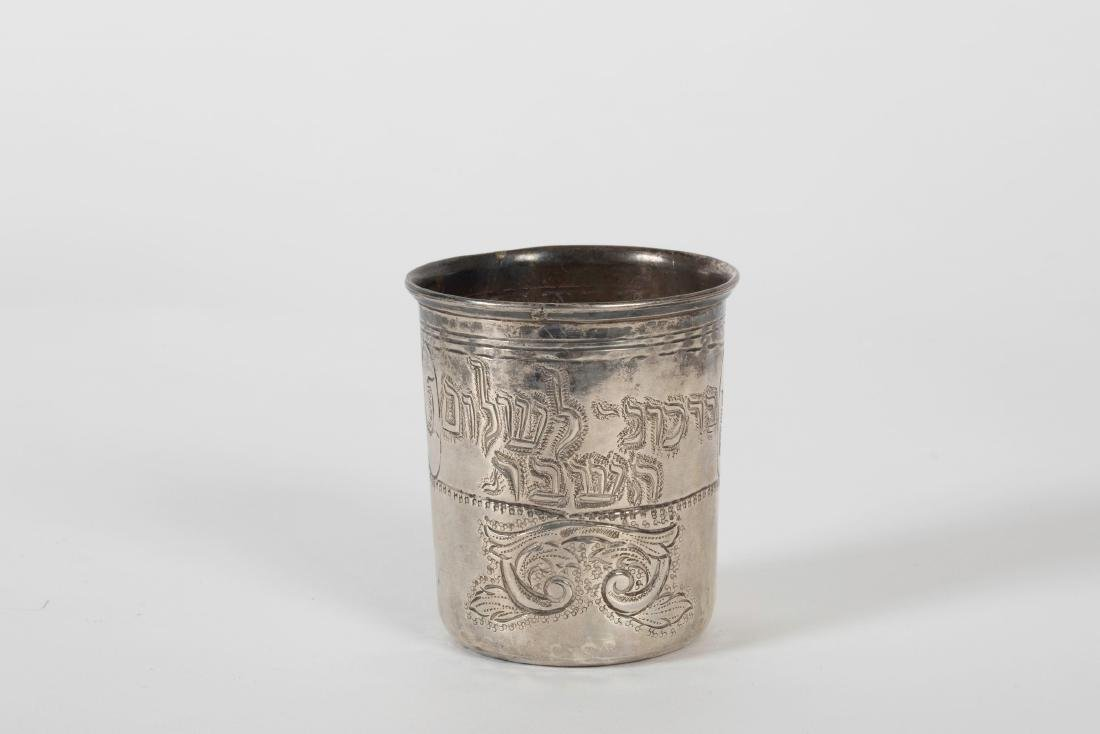 A Kiddusch cup, likely 18th century - 2