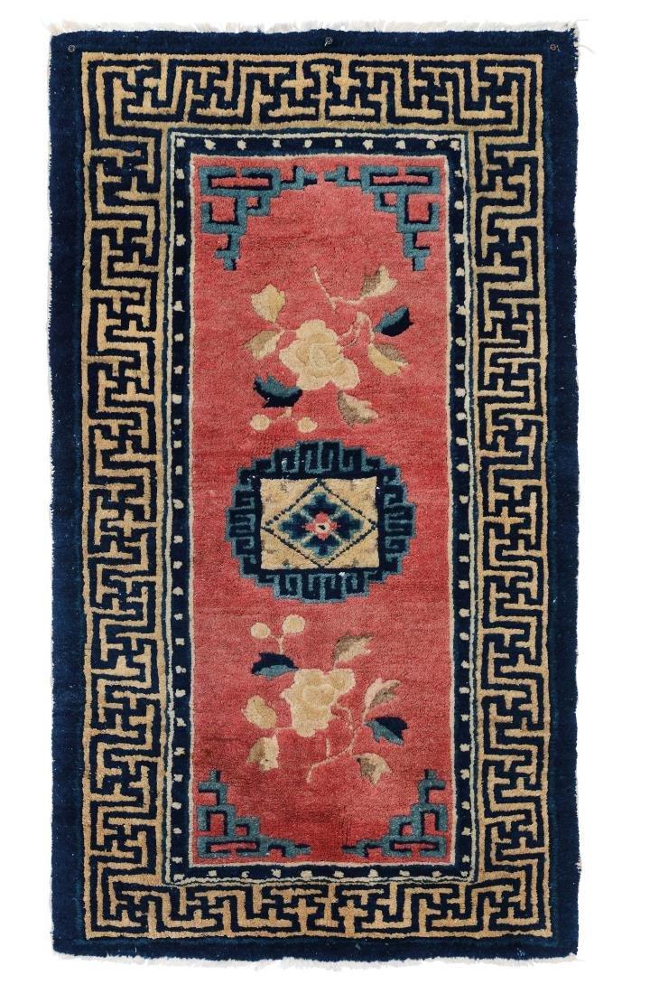 Piccolo tappeto Pechino, Cina inizio XX secolo,