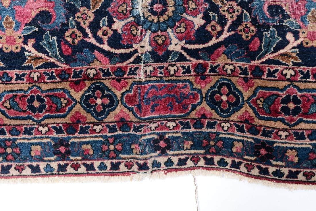 Tappeto Isfhan Persia fine XIX secolo, - 2