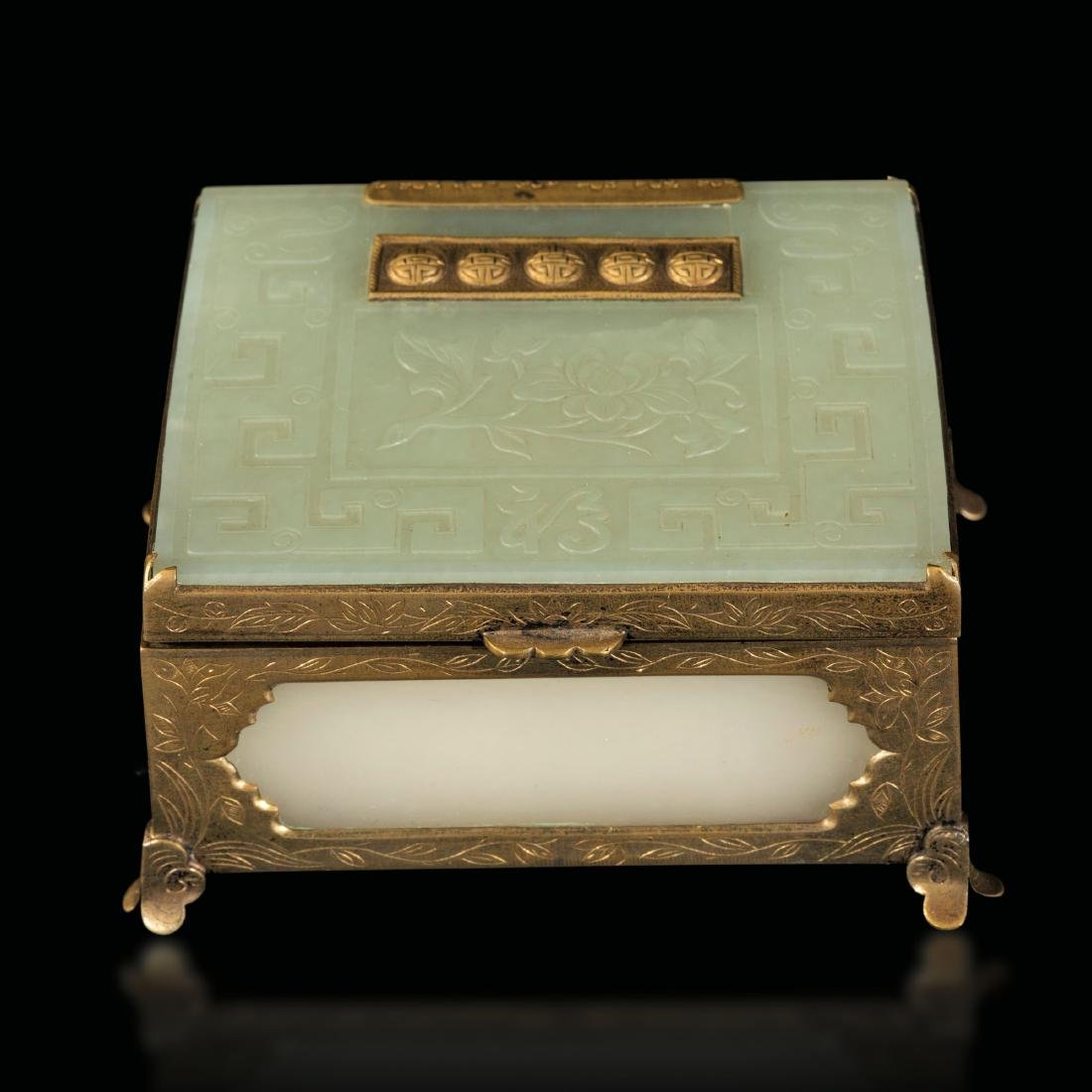 A jewelry box, China, Qing Dynasty