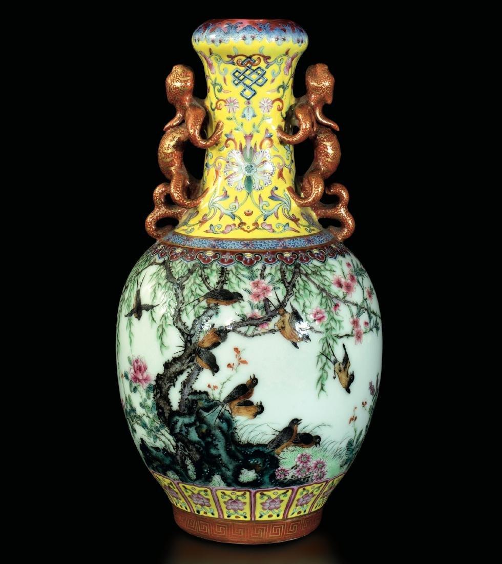 A porcelain vase, China, Ming Dynasty