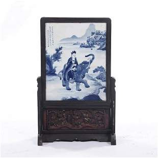 A table screen with porcelain plaque, China, 1900s