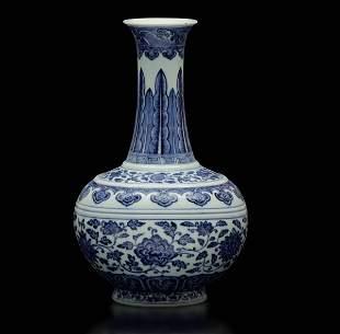 A porcelain vase, China, Qing Dynasty