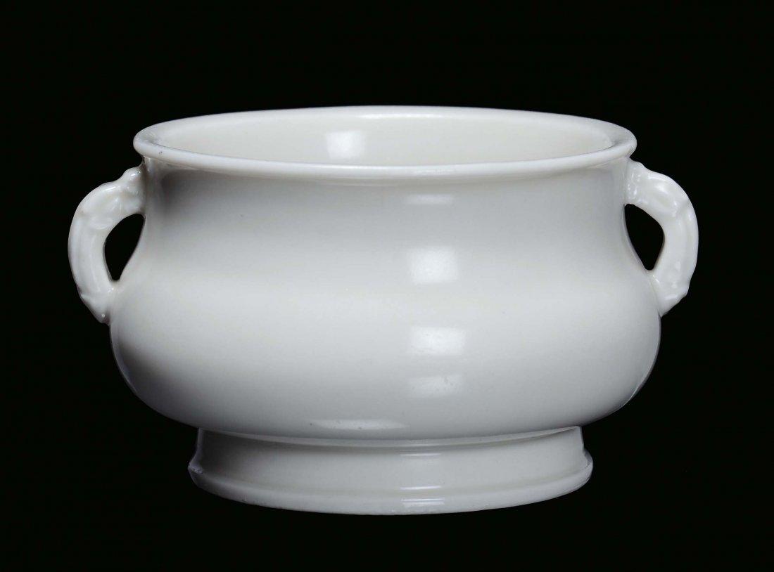A Blanc de Chine porcelain incense burner, China, Dehua