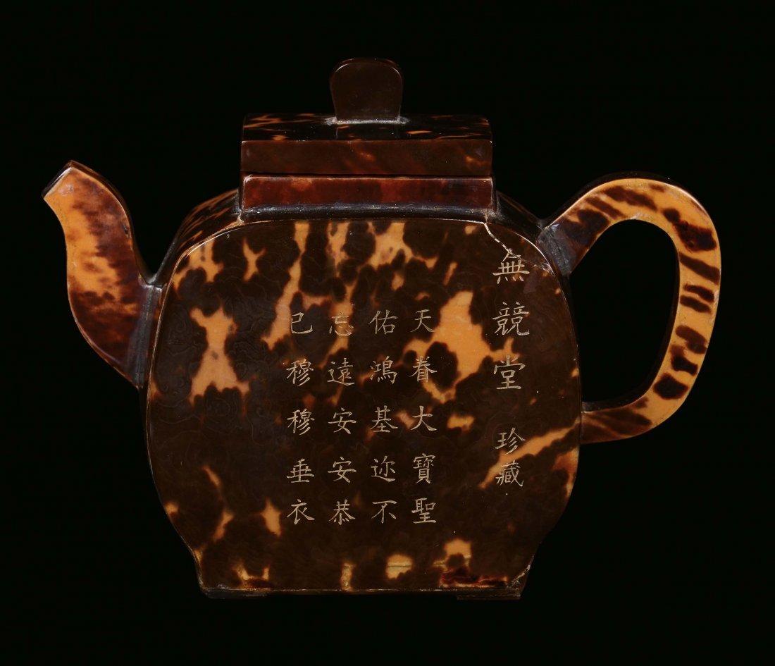 A tortoise teapot, China, Qing Dynasty, Qianlong Period