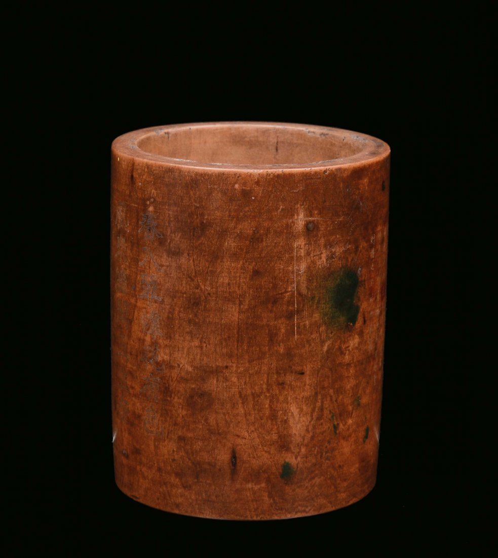 A wooden brush holder with ideograms, China, Qing Dynas
