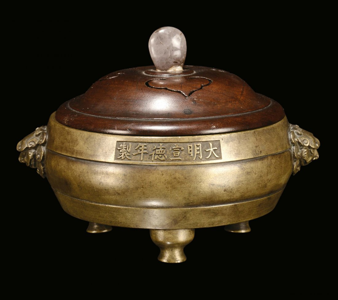 A bronze censer and cover with inscriptions, China,