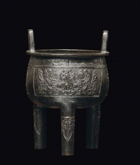 Tripod bronze censer in archaic form, China, Ming