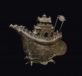 "A rare bronze ""boat"" censer, China, Ming Dynasty, 17th"