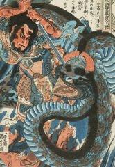 18: UTAGAWA KUNIYOSHI