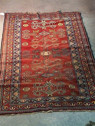 9: KOUBA RUG, Mid to late 20th century. Appro