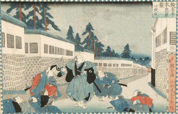 58: UTAGAWA KUNIYOSHI (Jap., 1786 - 1864) Act