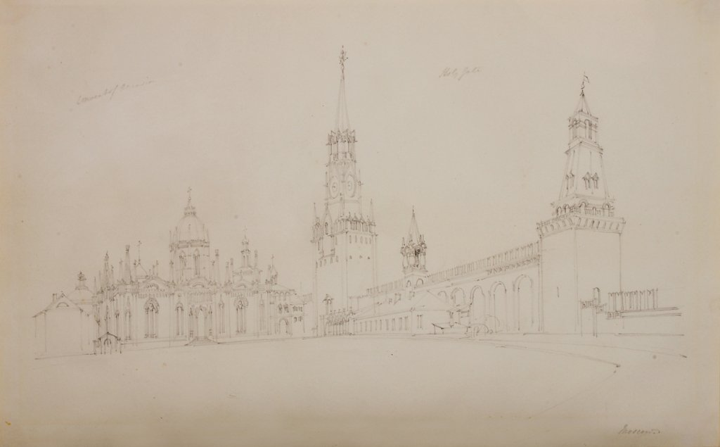 11: ALFRED GOMERSAL VICKERS 1810-1837 THE CONVENT OF TH