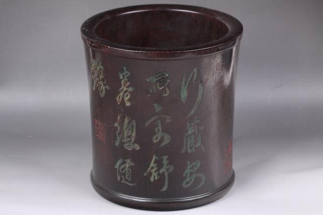 AN CHINESE ZITAN WOOD WRITTEN BRUSH POT
